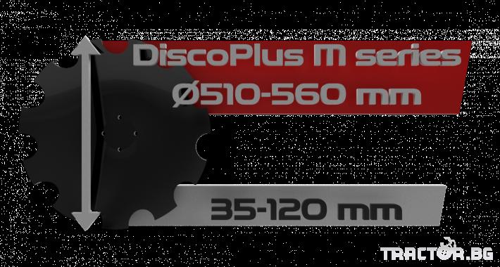 Брани Полу-навесна компактна дискова брана SIPTEC модел DiscoPlus MR T 12 - Трактор БГ