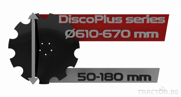 Брани Навесна компактна дискова брана SIPTEC модел DiscoPlus / DiscoPlus R 19 - Трактор БГ