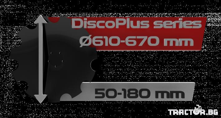 Брани Полу-навесна компактна дискова брана SIPTEC модел DiscoPlus RТ 12 - Трактор БГ