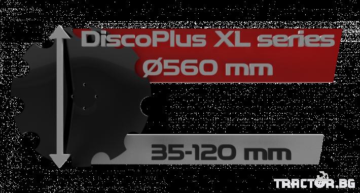 Брани Прикачна дискова брана SIPTEC модел DiscoPlus XL 10 - Трактор БГ