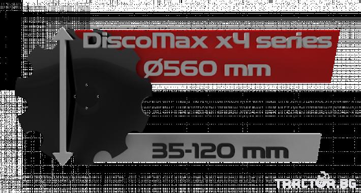 Брани Тежка дискова брана SIPTEC модел DiscoMAX X4 4 - Трактор БГ